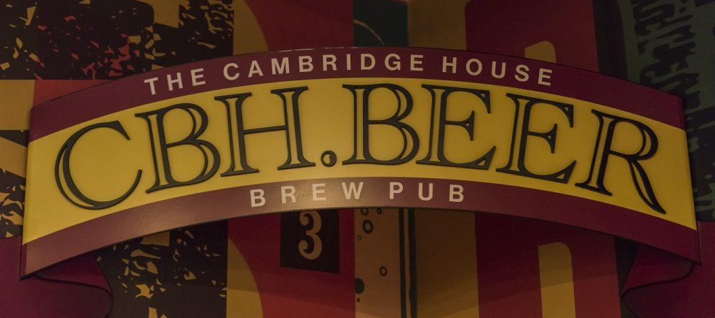 The Cambridge House Brew Pub